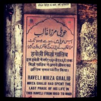 Travel Diaries: A visit to Mirza Ghalib's Haveli
