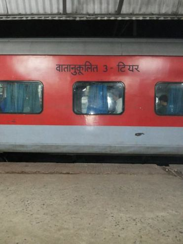 Trains to Patna Ranchi