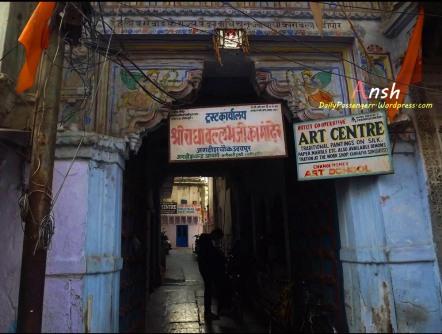 Udaipur 45