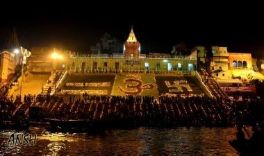 Banaras Dev Diwali