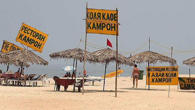 Goa - Russian only beaches