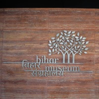 Dwelling into Bihar's Culture with Bihar Museum