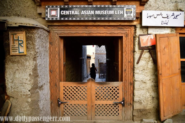 I central asian museum